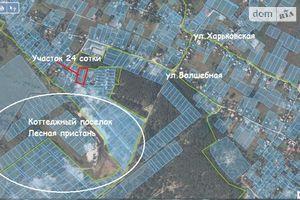 Куплю недвижимость на Набережной Днепропетровск