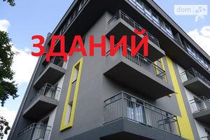 Куплю офис Волынской области