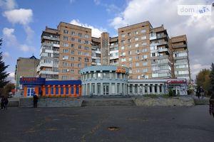 Сниму коммерческую недвижимость в Ровно долгосрочно