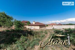 Продається земельна ділянка 10 соток у Запорізькій області