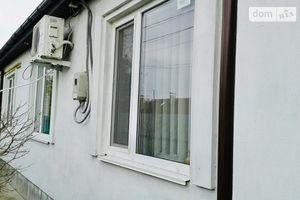 Купить недвижимость в Черкасской области