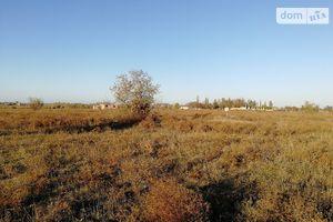 Куплю земельный участок в Николаеве без посредников