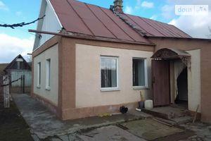 DOM.RIA - Купить частный дом дешево в Запорожской области - продажа ... f7331cb2006