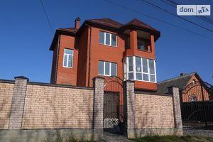 Будинок на Ольги Кобилянської Вінниця без посередників
