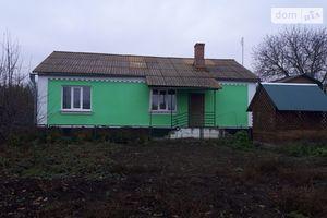 Частные дома на Громадском без посредников