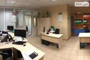 Куплю офис в Харькове без посредников