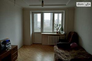 Купити нерухомість в Житомирській області