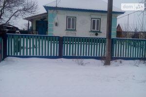 Недвижимость на Нараевке без посредников