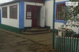 Продажа/аренда будинків в Любашівці