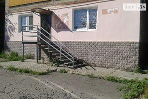 Офисные помещения в Кегичевке без посредников
