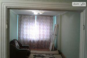 Квартири в Кагарлику без посередників