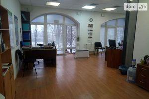 Аренда офиса район нагорки днепропетровск продажа коммерческой недвижимости в калининце