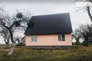 Куплю приватний будинок в Острозі без посередників