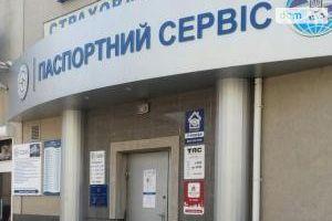 Офіси без посередників Рівненської області