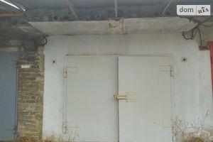 Купити гараж в Донецькій області