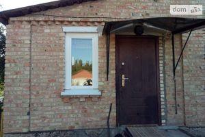 Продажа/аренда будинків в Фастові
