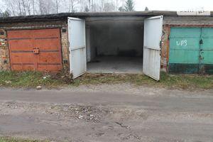Куплю гараж в Нововолынске без посредников
