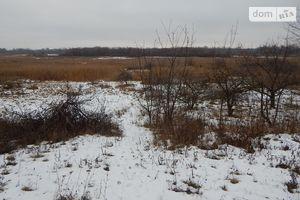 Куплю земельный участок в Харькове без посредников
