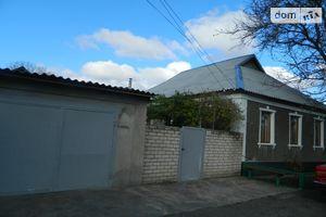 Продажа/аренда будинків в Слов`яносербську