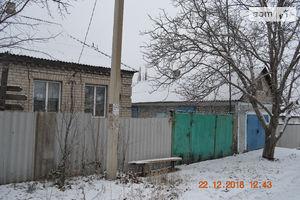 Куплю недвижимость на Горняцком без посредников
