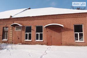 Коммерческая недвижимость без посредников Запорожской области
