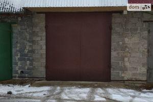 Продажа/аренда боксов в гаражном кооперативе в Стрые без посредников