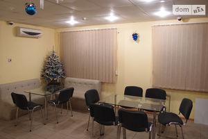 Сниму офис в Запорожье долгосрочно
