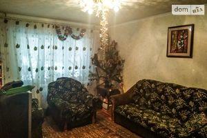 Купити нерухомість в Донецькій області