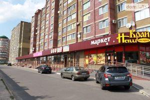 Зніму квартиру в Луцьку довгостроково