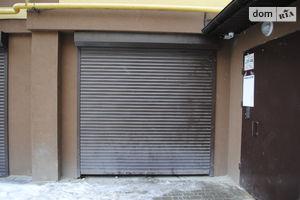 Куплю гараж в Хмельницькому без посередників