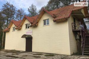 Купити комерційну нерухомість в Донецькій області