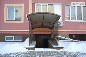 Купити комерційну нерухомість в Київській області