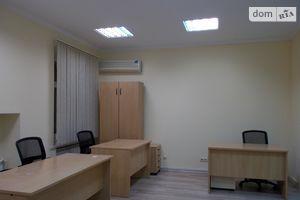 Зніму офіс в Києві довгостроково