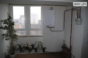 RIA - Купити квартиру в Хмельницькому - Продаж квартир без посередників 7ef0829e7fc52
