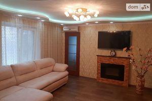 Купить недвижимость в Кировоградской области
