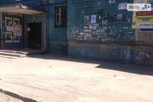 Куплю недвижимость на Мониторной Днепропетровск