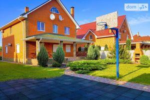 Куплю недвижимость на Строителее Днепропетровск