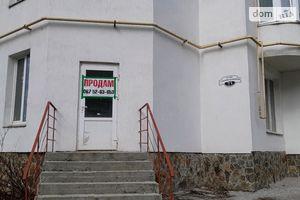 Куплю помещения свободного назначения на Рыбалко Маршале Хмельницкий