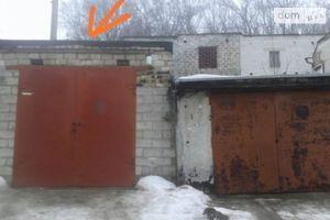Гаражи купить в днепропетровске купить гараж иркутская область