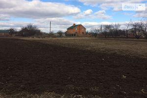 Купити землю під забудову в Полтавській області