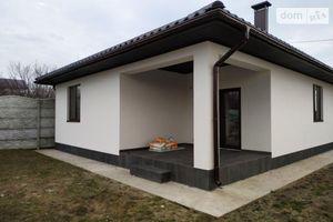 Куплю нерухомість на Лоцманській Дніпропетровськ