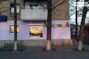 Сниму недвижимость на Терновке Терновка долгосрочно