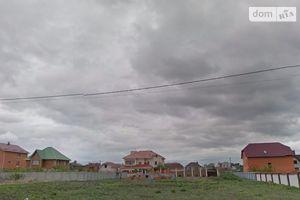 Куплю земельные участки на Гатном без посредников