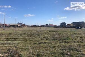 Купити землю під забудову в Одеській області