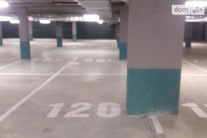 Здається в оренду підземний паркінг універсальний на 15 кв. м