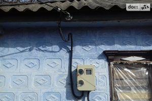 Куплю нерухомість на Партизанській Дніпропетровськ