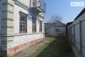 Куплю недвижимость на Гуртовой Днепропетровск