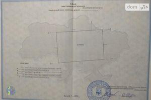 Куплю землю сельскохозяйственного назначения на Мостиске без посредников