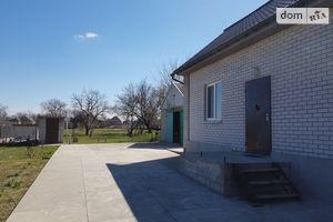 Куплю нерухомість на Червоноармійській Дніпропетровськ