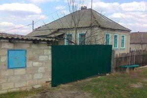 Продается одноэтажный дом 38.5 кв. м с участком